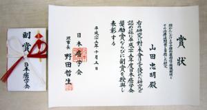 20131005_2