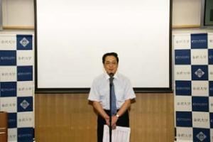 済木富山大学和漢医薬学総合研究所長