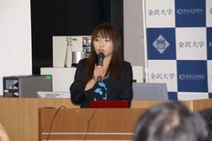 富山大学和漢医薬学総合研究所 東田准教授