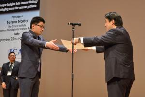 第73回日本癌学会学術総会(9月25日~27日開催・横浜市)授賞式より